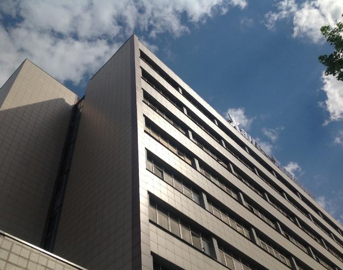 Холдинг коммерческая недвижимость Аренда офиса 10кв Девятая Рота улица